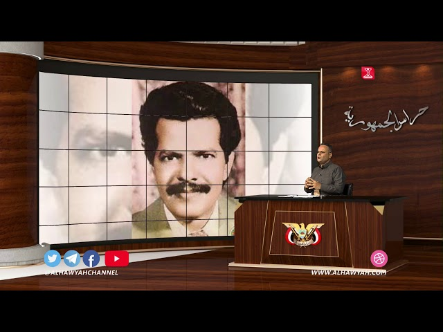 08-03-2020 - حراس الجمهورية- الحلقة 200- سالمين وفتاح خلاف الرفاق