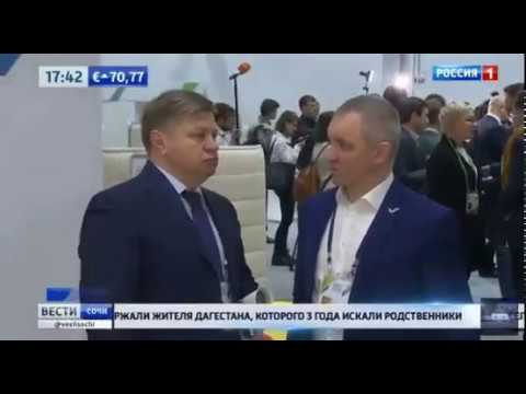 «Россия 1», «Вести Сочи», Сергей Степашин рассказал о создании при Минстрое России координационной группы по вопросам профобразования