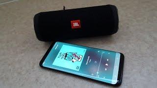 JBL Flip 4 Bluetooth Speaker - SOUND TEST