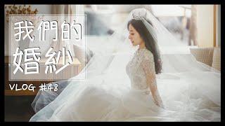 VLOG #48 我們的婚紗這樣拍/韓國婚紗/一整天的拍攝行程/首爾自由行/Day3 上集