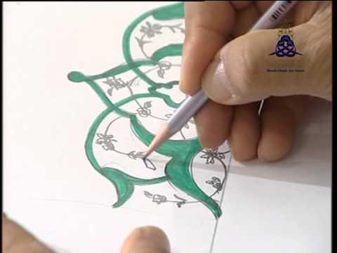 03-ورشة فن الزخرفة الاسلامية للدكتور صلاح شيرزاد-الجزء الثالث