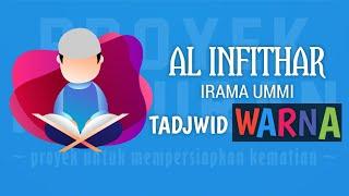 Download Lagu Surat Al Infithar Metode Ummi | Ust. Erwiyanto, S.Q | Ummi Foundation mp3