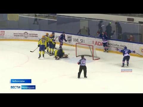 ХК «Чебоксары» сразились в первом туре с ХК «Челны»