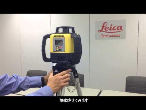 回転レーザー Rugby680: 高低差をモニタリングし、高さが変わると警告