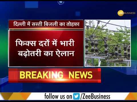 Delhi: DERC slashes power tariffs