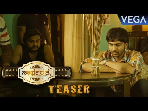 Swartharatna Kannada Movie Teaser || Adarsh Kaginere, Ishitha, Sneha Singh