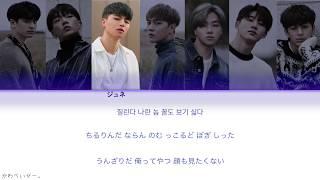 【日本語訳/カナルビ】PERFECT   iKON
