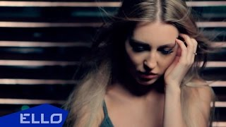 Александра Белякова - Обернись
