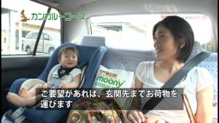 子育てタクシー 子育てママの声 (資料提供 全国子育てタクシー協会)