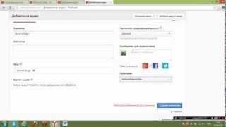 Download Video КАК ВЫЛОЖИТЬ ВИДЕО НА ЮТУБ MP3 3GP MP4