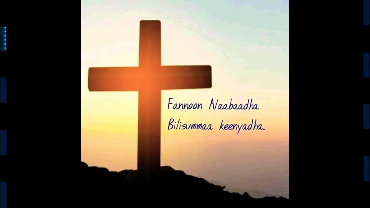 Sambe tube//Faarfataa Galataa'eel Mulu geeta New Oromiffaa mezmur