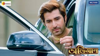 Abhimaan - Movie Scene | Jeet, Subhashree, Sayantika | Raj Chakraborty