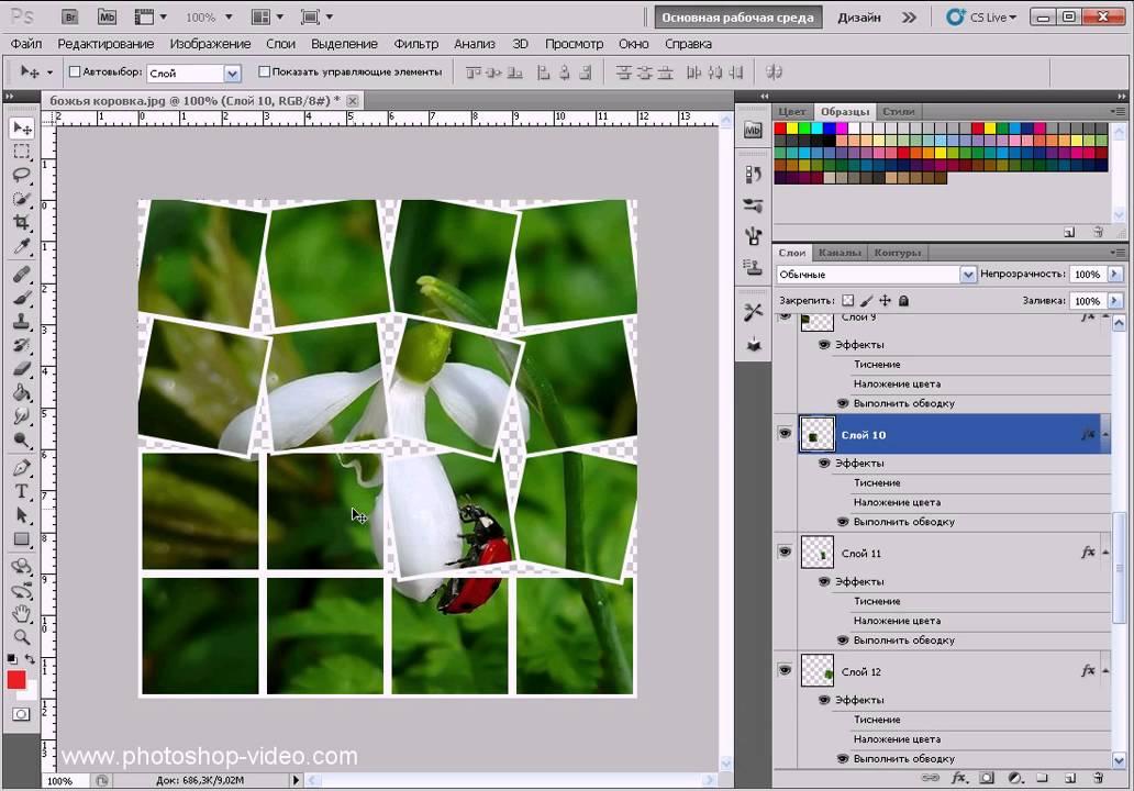 Людьми, как порезать картинку на равные части в фотошопе