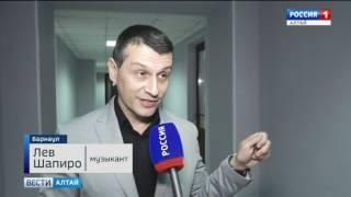 ГТРК «Алтай» выпустит специальный поздравительный клип к 80-летию Алтайского края