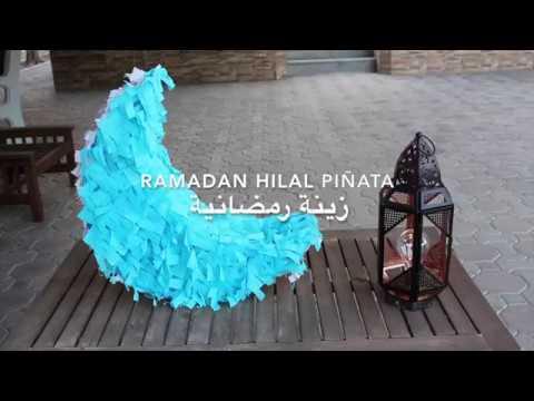 Ramadan Decor piñata | زينة رمضانية