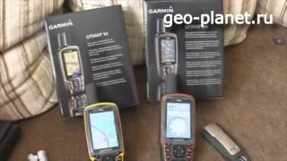 Навигаторы Garmin: модели, отзывы, тесты, видео, обзоры, форум