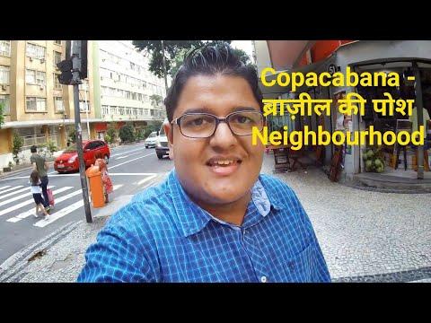 🇧🇷 Copacabana Ki Galiyon Main 😉   Streets, Hotels @Copa   Indian In Brazil 🇮🇳
