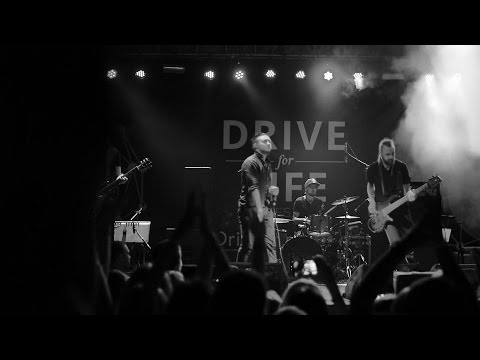 Антитіла - Фари (Drive for Life official)