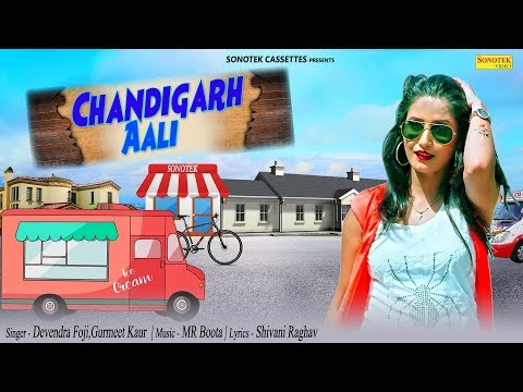 Look Chandigarh Aali   Shivani Raghav   Devender Foji   Gurmeet   New Haryanvi Song 2018   Sonotek