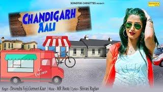Look Chandighad Aali by Devender Foji Gurmeet Kaur Mp3 Song Download