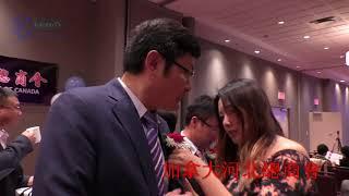 20151022, Canada Hebei Chamber of Commerce, 加拿大河北總商會, 何峻