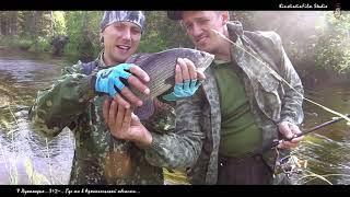 Рыбалка где-то в Архангельской области...У Лукоморья...Я и 3+2=...
