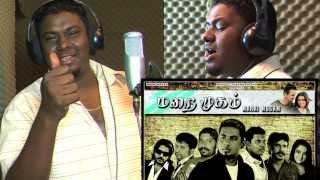 "SUNG BY OG DASS FOR MOVIE ""MARAI MUGAM"""