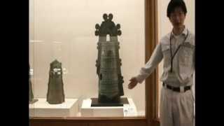 県立紀伊風土記の丘特別展「紀伊弥生文化の至宝」