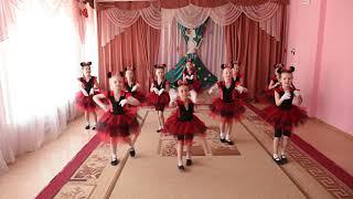 "танец ""Микки Маус"", хореограф Волобуева Н.Ф., Курск, дети 6-7 лет"