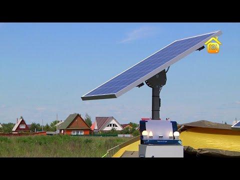 видео: Солнечные электростанции. Выбор и особенности // forumhouse