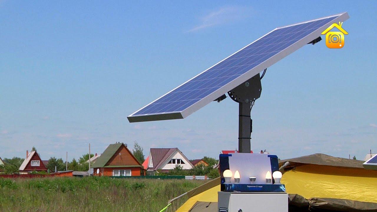 Солнечные электростанции. Выбор и особенности // FORUMHOUSE