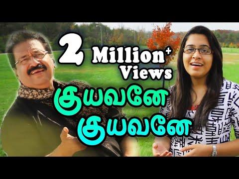 JolleeAbraham & Reshma-Kuyavaney-Tamil  2015 HD [Official ]