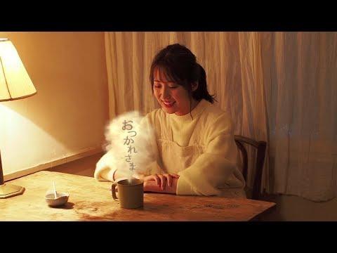 乃木坂46 衛藤美彩 『コーヒーカップ物語』