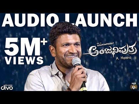 Anjaniputhraa Audio Launch | Puneeth Rajkumar|  Rashmika Mandanna | A. Harsha