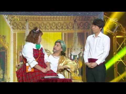 "HIT개그콘서트-송준근, ""김종국? 앵앵거리는 국민모기""…시청자 폭소.20140928"