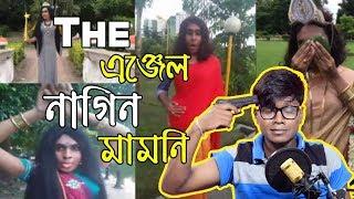 Sandy saha - the angel nagin mamoni | bangla funny roast video | khillibuzzchiru