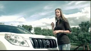 Подержанные автомобили: Toyota Land Cruiser Prado