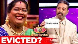 Breaking: Chinna Ponnu Evicted.? | Biggboss 5 Tamil | Vijay Tv | Abishek Raaja