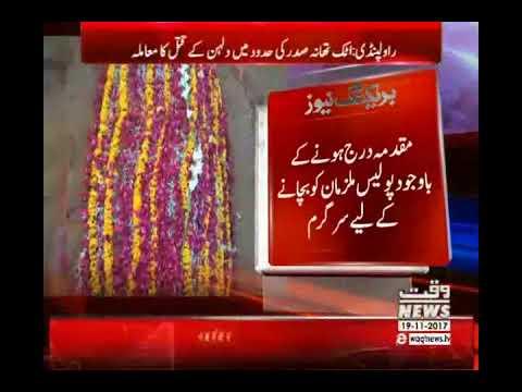 Karachi Say Khyaber Tak 19 November 2017