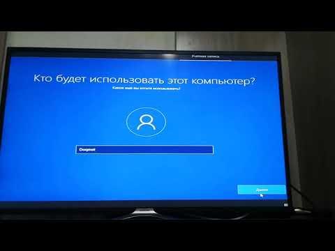 Первый запуск материнской платы на 2011 сокет и установка Windows 10.