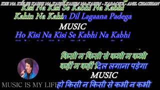 Kisi Na Kisi Se Kabhi Na Kabhi - Karaoke With Scrolling Lyrics Eng. & हिंदी
