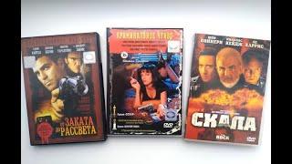 Зарубежные фильмы 90-х. Обзор DVD дисков