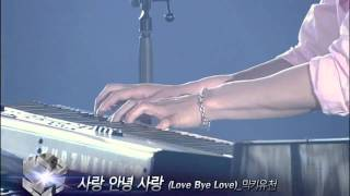 Micky Yoochun - Love Bye Love [Mirotic 3rd Asia Tour in Seoul][Sub Español English Romanizado] HD
