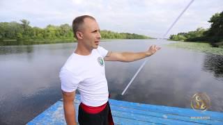 Николай Букатар. Вращение шеста. Урок №2.