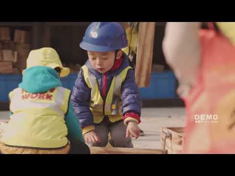 Feiyou Amusement Playground Equipment From China