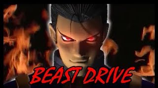 Bloody Roar 2 - All Beast Drive / Ultimate Attack (PSX/PS1)