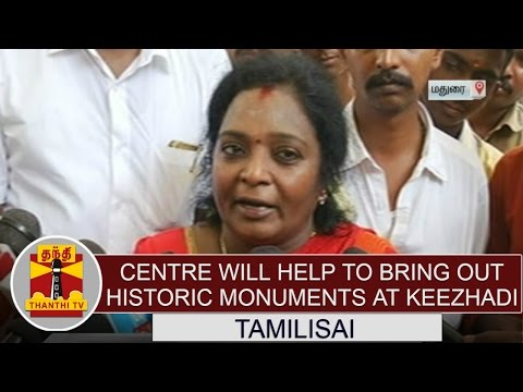 """Centre will help to bring out Historic monuments at Keezhadi"" - Tamilisai"