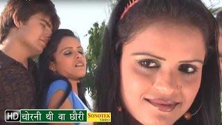 Chorani Thi Wa Chhori || चोरनी थी छोरी  || 70 % Aashiqee || Vijay Verma - Haryanvi Latest Hot Songs