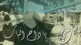 جئناك سيدي اغاني شيعيه