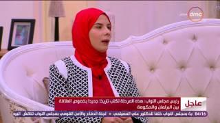 السفيرة عزيزة - رضوى حسن  ... كيف تتعامل مع وسائل التواصل الإجتماعي وتتفاعل مع المستعمين
